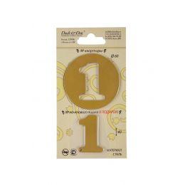 Номерок двойной  1 (для двери и почтового ящика)