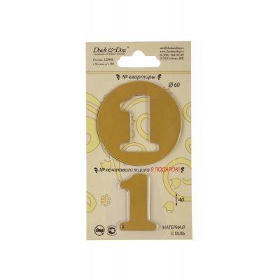 Номерок двойной на дверь или дом 1 (для двери и почтового ящика)