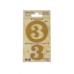 Номерок двойной  3 (для двери и почтового ящика)