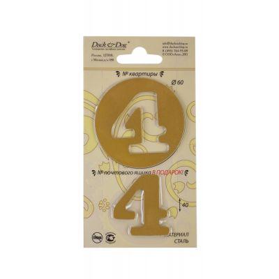 Номерок двойной на дверь или дом 4 (для двери и почтового ящика)