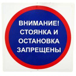 Дачный знак 004 (металл, 20см)