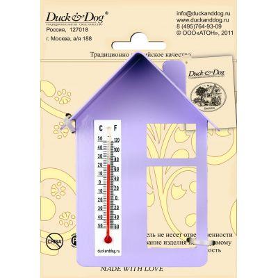"""Термометр """"Домик"""" (с крышей и окном) ТД.003.С(Сиреневый)"""
