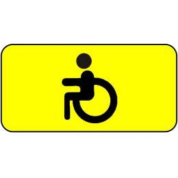 Знак оповещательный ПВХ 005 Инвалид, 10 на 20 см
