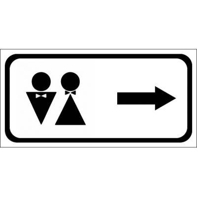Знак оповещательный ПВХ 020 Туалет направо, 10 на 20 см