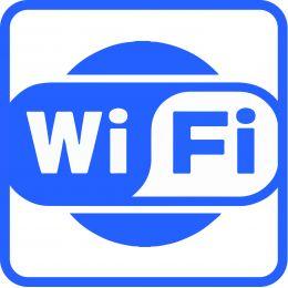 "Наклейка маленькая "" Wi Fi"" №15 (10х10 см)"