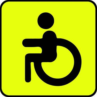 """Наклейка маленькая """"Инвалид"""" №16 (10х10 см)"""
