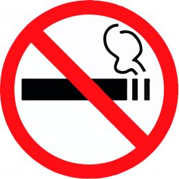 """Наклейка большая """"Не курить"""" №12 (20х20 см)"""