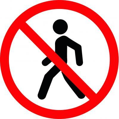"""Наклейка маленькая  """"Проход запрещен"""" №23 (10х10 см)"""