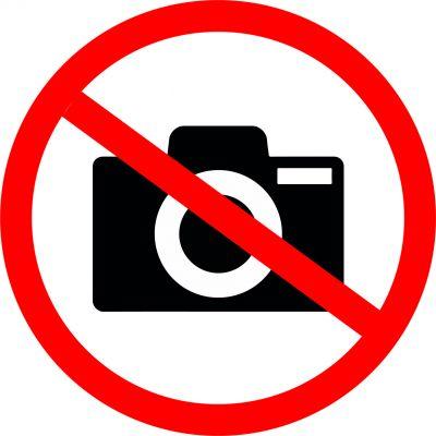 """Наклейка маленькая  """"Не фотографировать"""" №22 (10х10 см)"""