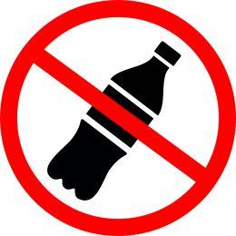 """Наклейка маленькая  """"С напитками не входить"""" №27 (10х10 см)"""