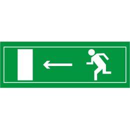 """Наклейка большая """"Направление к эвакуационному выходу"""" №15  (10х30 см)"""