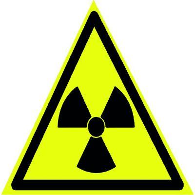 """Наклейка маленькая   """"Радиация"""" №48  (10х10 см)"""