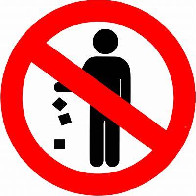 """Наклейка маленькая   """"Не мусорить""""   (10х10 см)"""