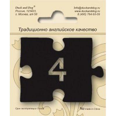 Номерок -пазл на дверь большой 4