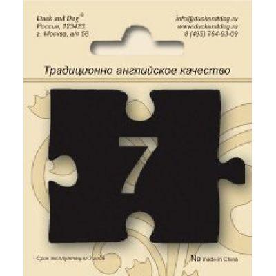 Номерок -пазл на дверь большой 7