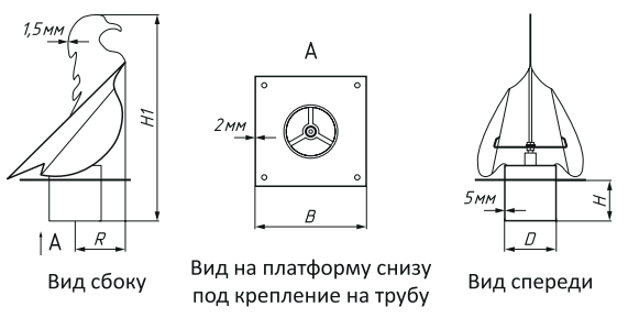схема дымника-флюгера