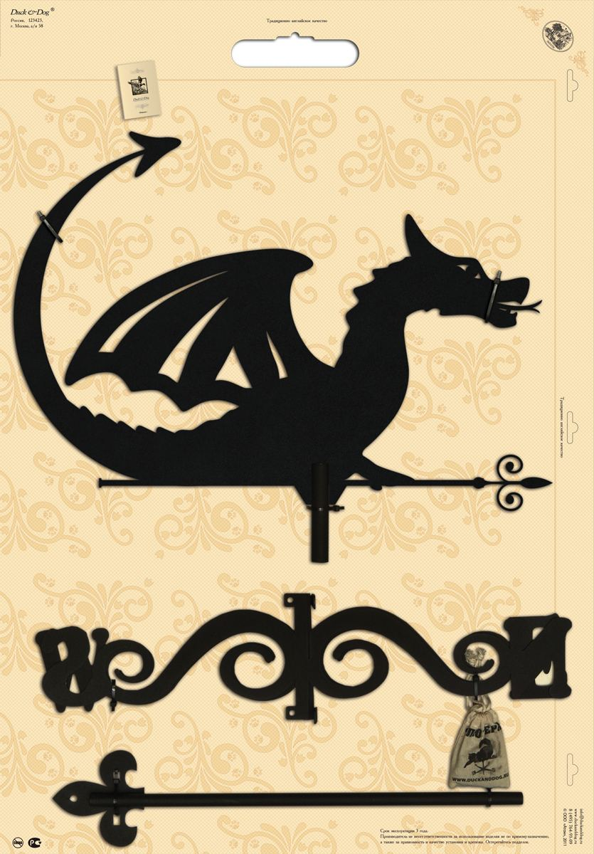флюгер дракон
