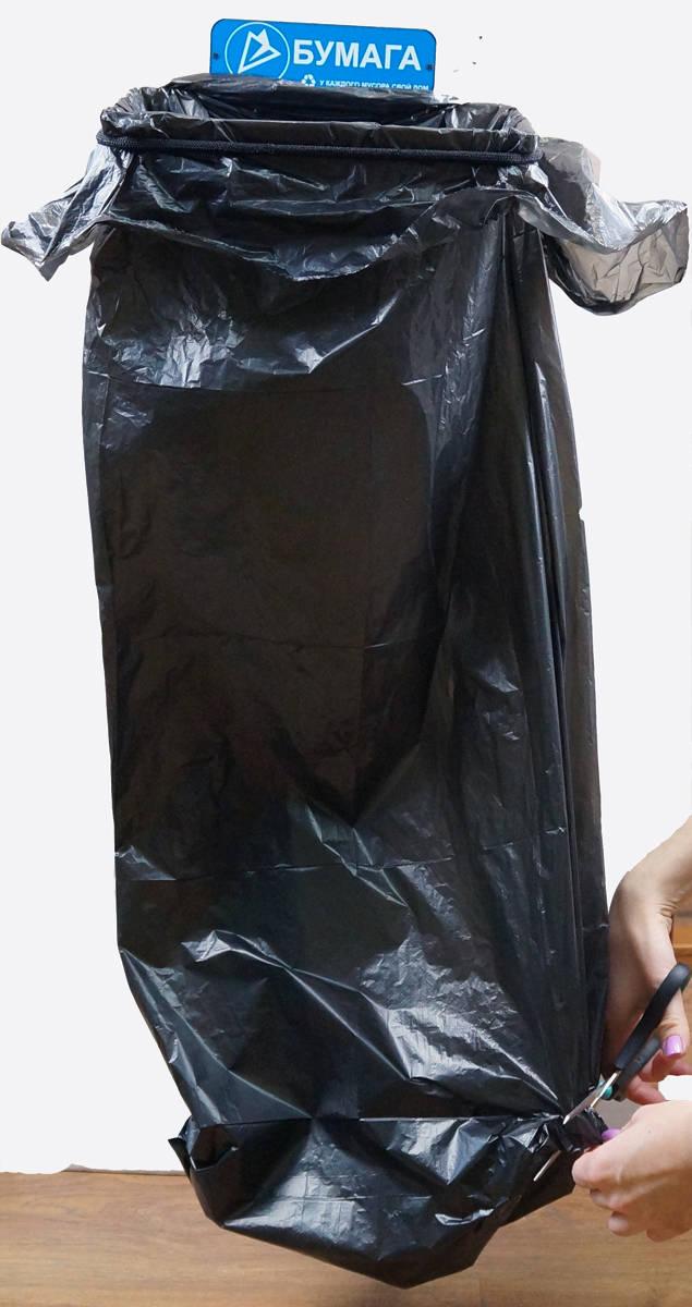 """Держатель для мусорных пакетов """"Бумага"""""""