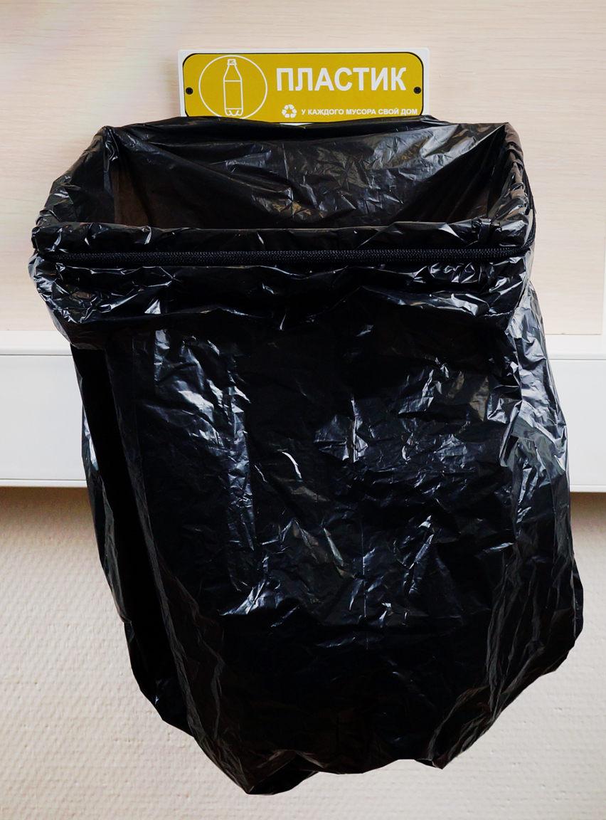 Инструкция по установки держателя для мусорных пакетов