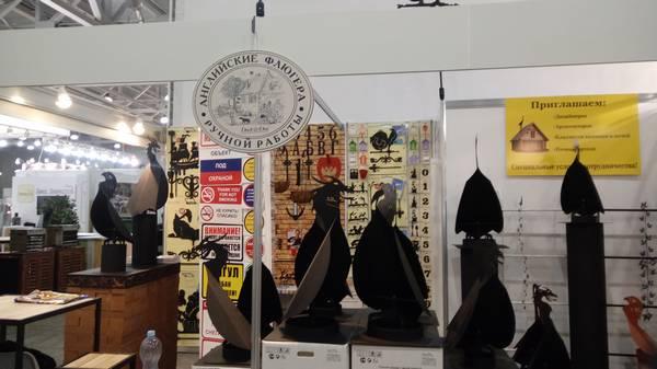 Выставка салон каминов